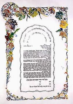 מספר עובדות יסוד בנוגע לנישואין אזרחיים במדינת ישראל. טור חדש