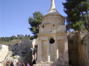 ירושלים של סופי שבוע