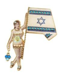 הסיכה הרשמית של ספורטאי ישראל לאולימפיאדה