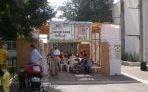 ארגון 'צו פיוס' והמינהל הקהילתי גנים בירושלים יקימו בחג סוכות 'סוכת הידברות'