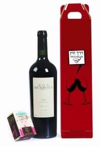 חבילות השי של דרך היין לחג פסח