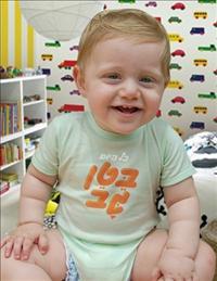 יריד בגדי מעצבים ואקססוריז לנשים בהיריון, תינוקות וילדים
