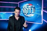אליפות ישראל בדקה