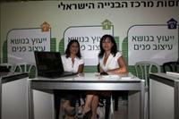 הפנינג לבונים ולמשפצים בסוכות במרכז הבנייה הישראלי