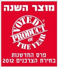 הוכרזו הזוכים בפרסי מוצר השנה של ישראל 2012