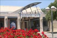 יוני חם במוזיאון המדע בירושלים