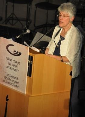 הקונגרס העולמי למדעי היהדות, התקיים באוניב' העברית