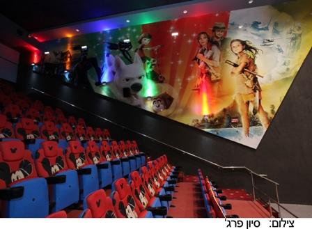 מבצע ביום העצמאות - הנחה ברכישת כרטיס קולנוע לסרט ישראלי