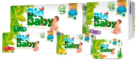 חיתולי Bio Baby