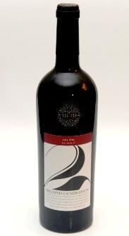 יקב הפרימיום ''1848'' מציג לקראת ראש השנה יינות משובחים