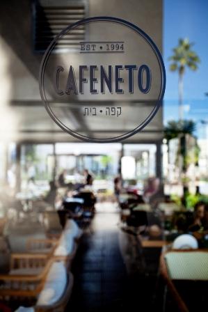 רשת קפהנטו מתחדשת בסניף חדש במתחם שרונה וחוגגת 20