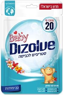 Dizolve - הבגדים שלכם נולדים מחדש!
