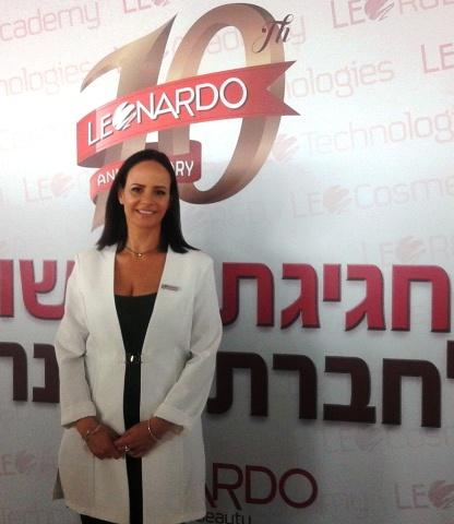 חגיגת עשור של פעילות מוצלחת ל'לאונרדו קוסמטיקה'