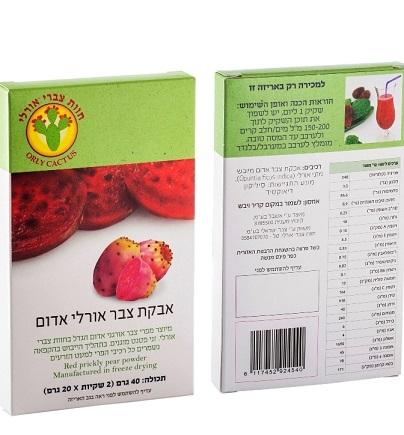 סופר פוד תוצרת ישראל - אבקת צבר אדום