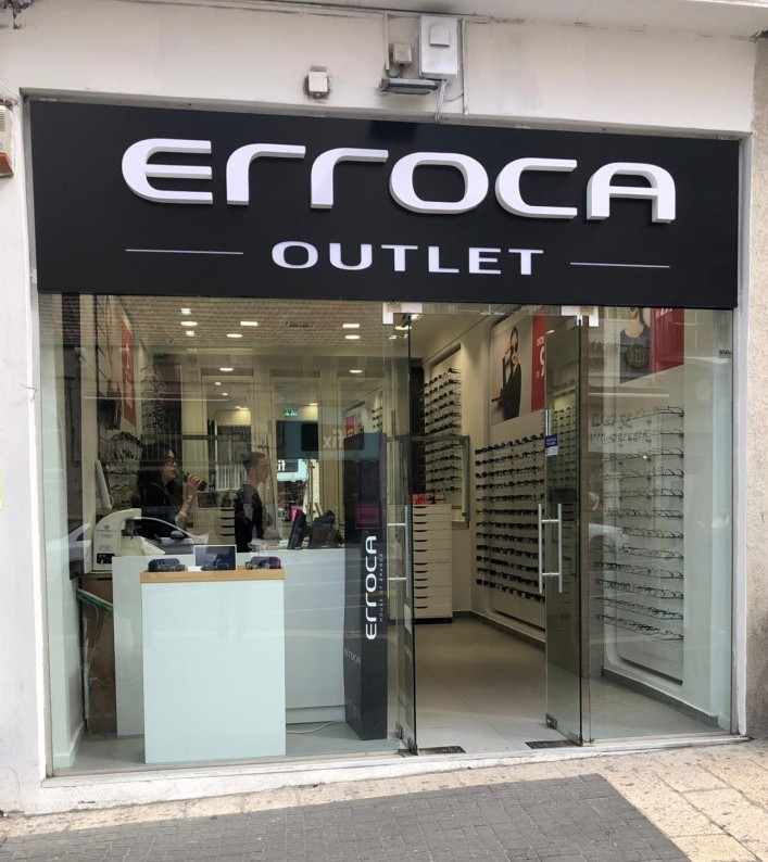 רשת אירוקה פותחת חנות עודפים בירושלים