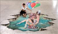 פסטיבל רמת השרון הבינלאומי לציורי מדרכות בתלת מימד