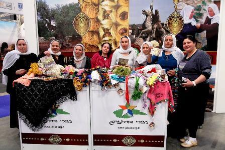 תערוכת התיירות הבינלאומית השנתית - IMTM  2013
