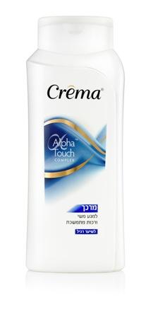 מותג הטיפוח Crema מתרחב