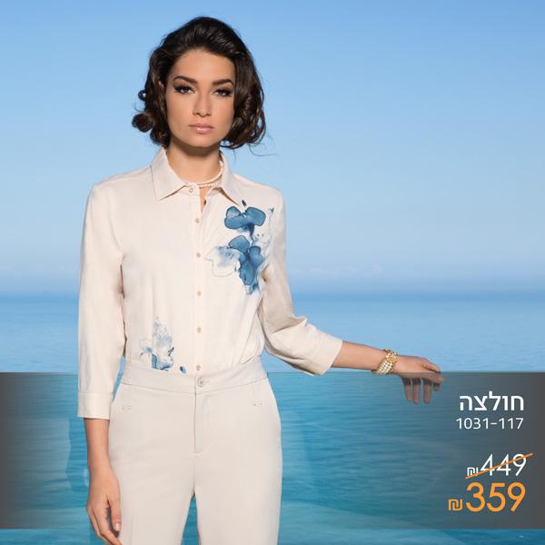 מאוזנר - הומאז' לאופנה הנשית הישראלית