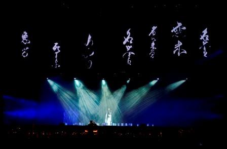 במסגרת פסטיבל ישראל, מועלית האופרה 'מאדאם בטרפליי', בבריכת הסולטן בירושלים