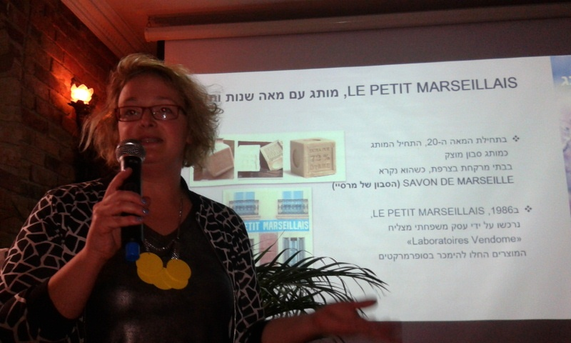 ג'ונסון אנד ג'ונסון משיקה בארץ את מותג הטיפוח Le Petit Marseillais