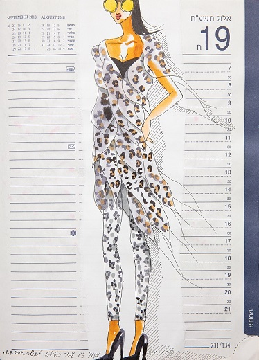 MYARTJOURNAL# איורי אופנה של מימי זיו