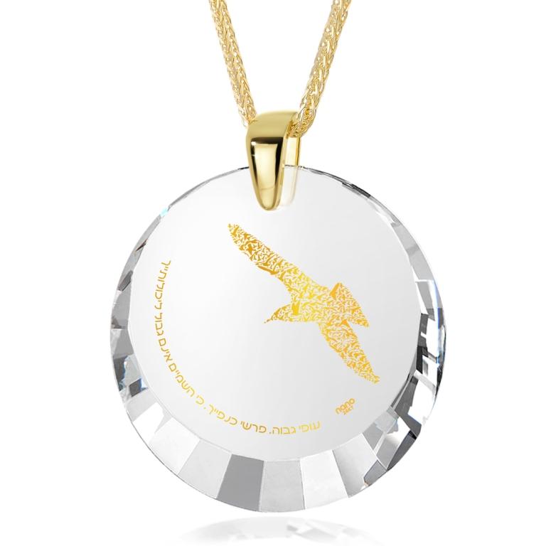 העצמה נשית בתכשיט: ננו תכשיטים מציגה קולקציית תכשיטים בעלת משמעות