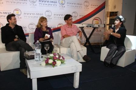 הבמה הרעיונית של א.מ.י.ר. בנושאי תרבות ותקשורת