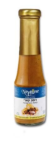 נפטון, הסדרה האוריינטלית וחוויית בישול אסיאתית
