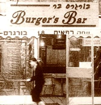 רשת בורגרס בר השיקה מחדש את סניף הדגל במושבה הגרמנית בירושלים