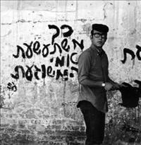 בוידעם - פסטיבל אמנות ביכורים