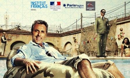 פסטיבל הטלוויזיה הצרפתי בסינמטק תל אביב