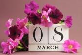פורטל הנשים מציין את ה - 8 במרץ 2013