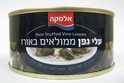 עלי גפן ממולאים בטעם ישראלי של אלסקה