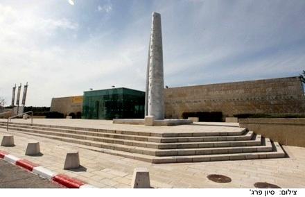 50 מוזיאונים ואתרים פתוחים חינם לציבור בחוה