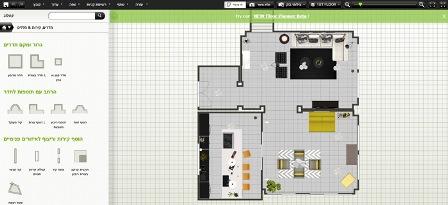 פלטפורמה חדישה המציגה קונספט עצמאי לגולש לתכנון ועיצוב הבית