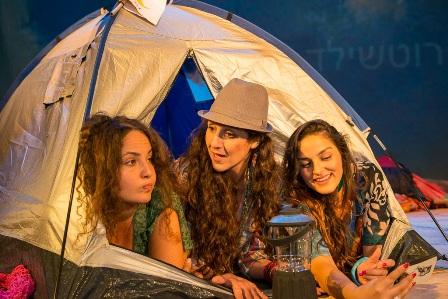 בכורה עולמית למחזה ישראלי חדש בתיאטרון מ.ר.א.ה,