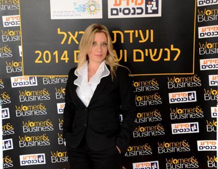 הצלחה רבה לוועידת ישראל לנשים ועסקים 2014