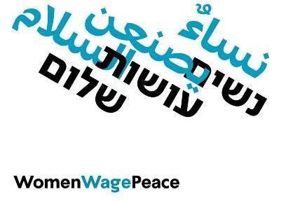 נשים מתניעות את רכבת השלום
