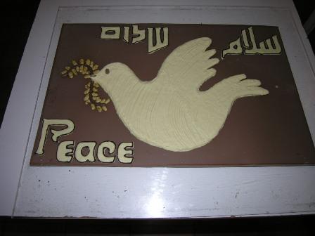 'טעם כנרת' בסימן 'טעם השלום'
