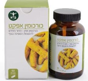 כורכומין אפקט - פריצת דרך חדשה בישראל בתחום צמחי המרפא