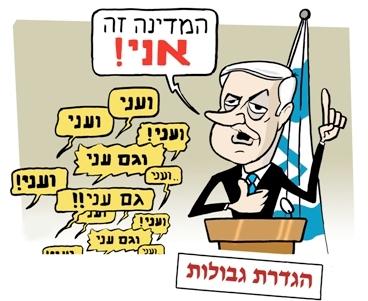 תערוכת קריקטורות פוליטית