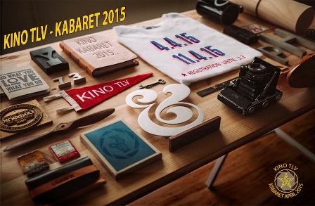 לראשונה בישראל: פסטיבל קינו קברט