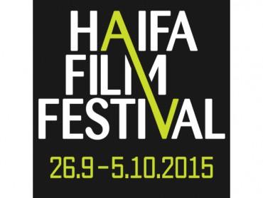 פסטיבל הסרטים הבינלאומי ה-31 חיפה  עומד להתחיל...