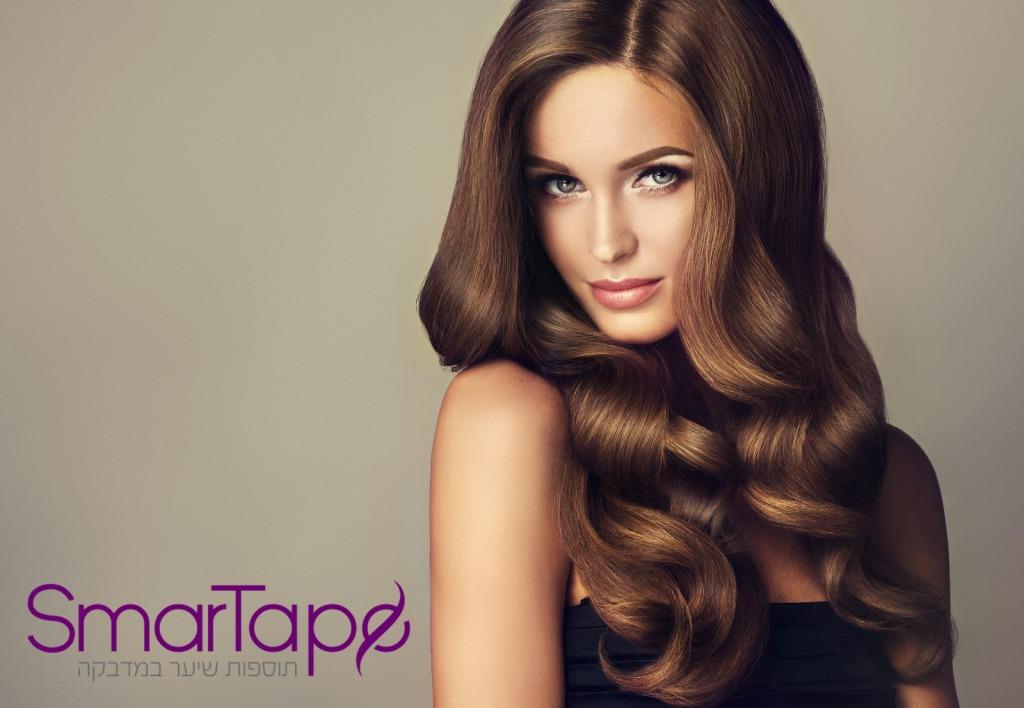 תוספות שיער - סוגי שיער ושיטות לחיבור