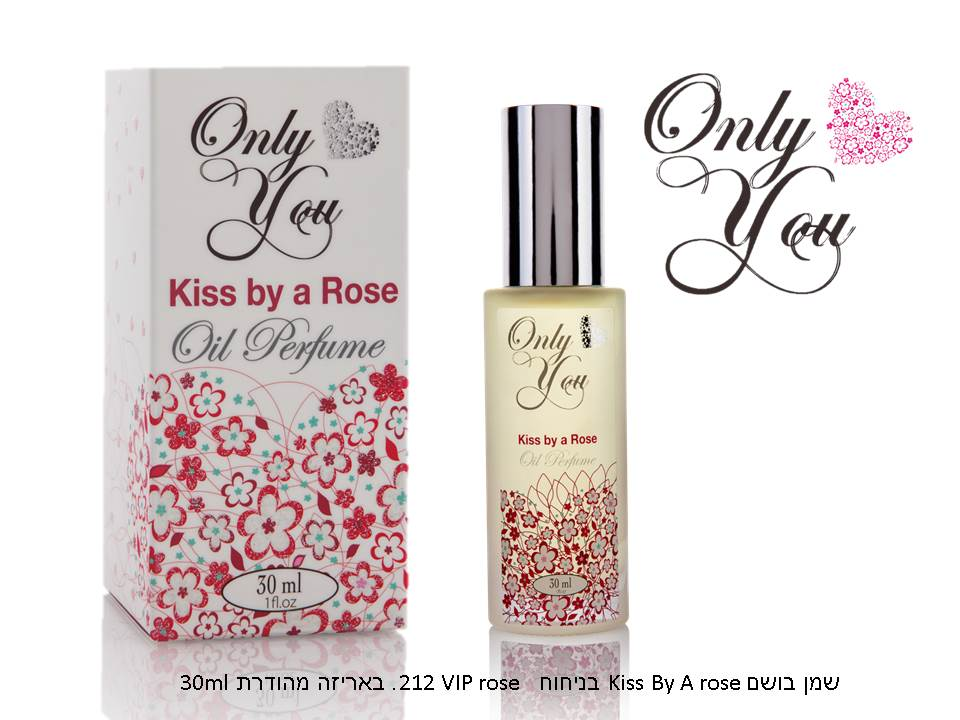 ONLY YOU - שמן בושם של JOYA COLLECTION